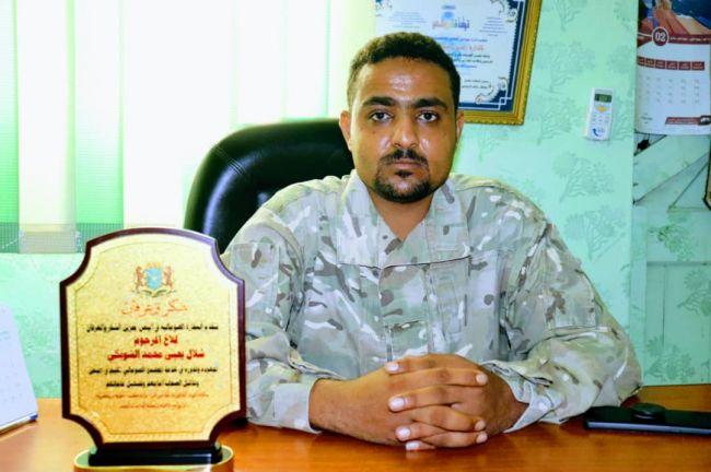 قائد التحالف العربي بعدن يبعث برقية عزاء لأسرة الشهيد وليد الجلد