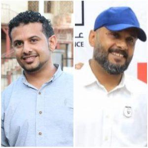 قيادة الدعم والإسناد تدين جريمة اختطاف وقتل منسق الهلال الأحمر الإماراتي وزميله محمد طارق