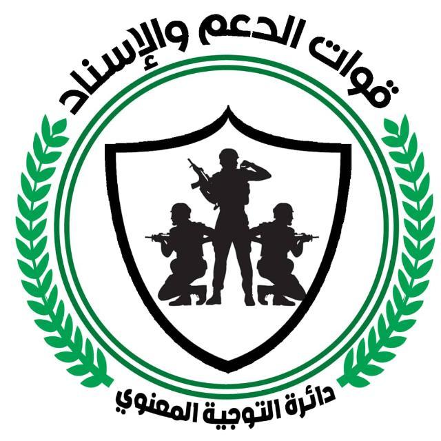 قيادات من الدعم والإسناد تلتقي قائد ألوية العمالقة ابو زرعة المحرمي
