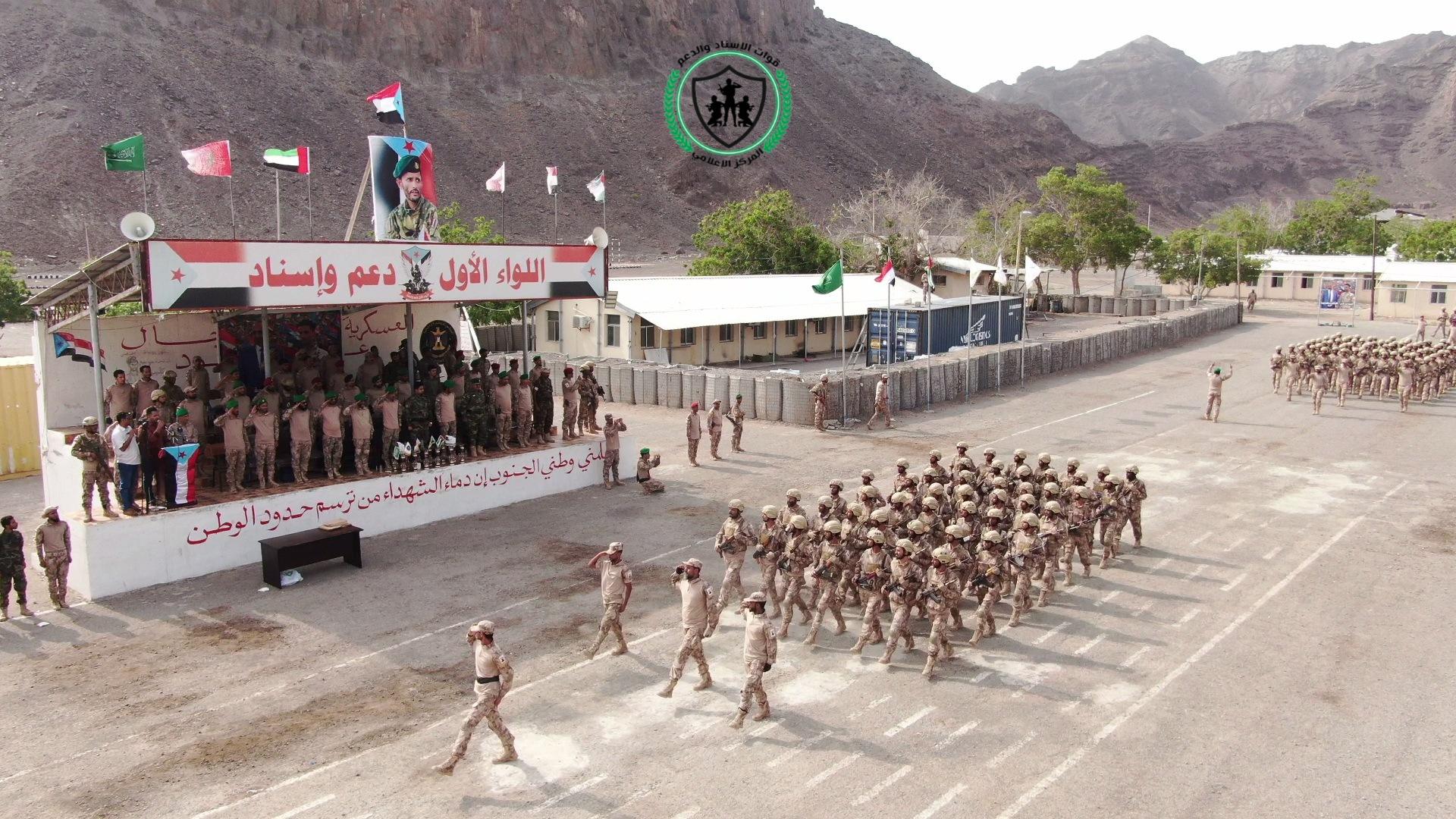 اللواء الأول دعم واسناد يدشن المرحلة التدريبة الثانية للعام 2021م