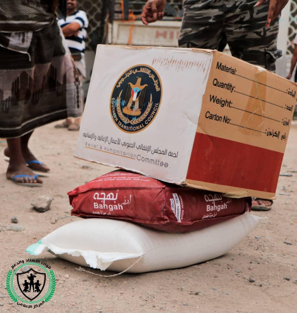 بتوجيهات الزبيدي.. بدء توزيع سلة غذائية لأسر شهداء القوات الجنوبية بالعاصمة عدن